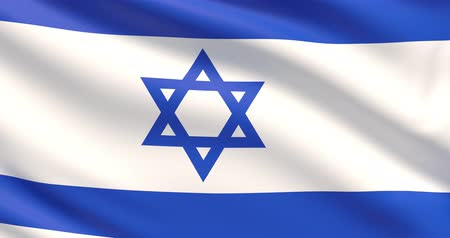 The flag of Israel. Waved highly detailed fabric texture.