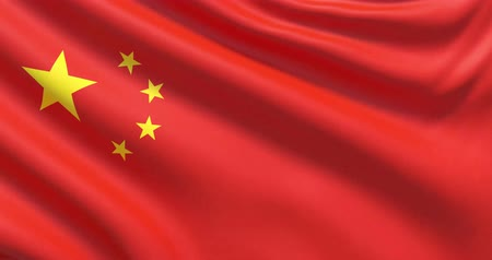 The flag of China. Waved highly detailed fabric texture. Stock Footage