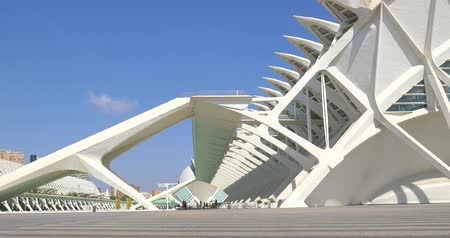 ciudad : VALENCIA, SPAIN - JULY 21, 2016: Prince Philip Science Museum of City of Arts and Sciences is an entertainment based cultural and architectural complex in the city of Valencia.