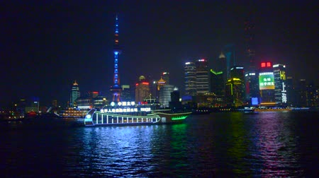 vyhlídkové : SHANGHAI, CN - MAR 15 2015:Pudong New Area skyline in Shanghai, China at night.Its home to the Lujiazui Finance and Trade Zone, Shanghai Stock Exchange and many of Shanghais best-known buildings.