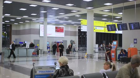 departure : Wide hall at Sheremetyevo Airport