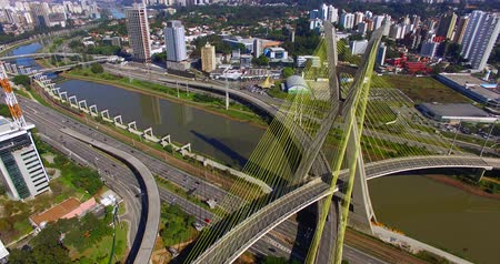 state capital : Cable stayed bridge in the world, Sao Paulo Brazil, South America, the citys symbol
