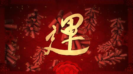каллиграфия : wish and blessing chinese calligraphy of traditional chinese lunar new year Стоковые видеозаписи