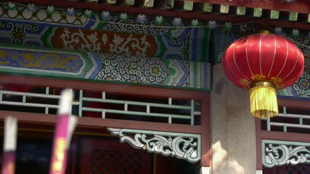 buddhista : Chinese garden courtyard,red lantern,Burning incense in Incense burner,Wind of smoke,wedding,marriage.