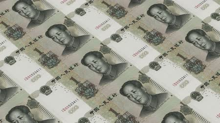 para kazanmak : Printing Money Animation,1 RMB bills.