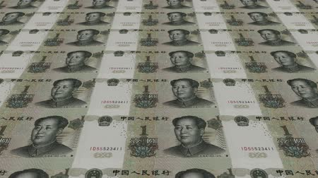 fiscal : Printing Money Animation,1 RMB bills.