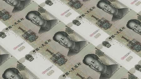 стимул : Printing Money Animation,1 RMB bills.
