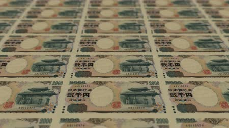 стимул : 2000 japanese yen,Printing Money Animation.