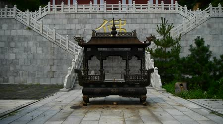 buddhista : China religion Inscriptions on censer tower,oriental elements temple.