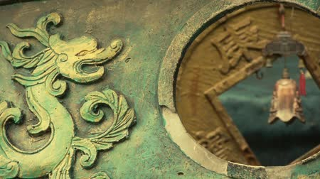mito : Chinese classical historical bronze dragon pattern. Stock Footage
