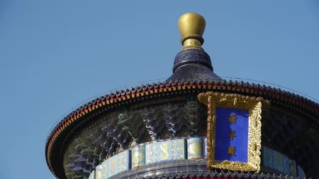 peking : Temple of Heaven in Beijing.China ancient architecture.Painted Carved beam tile. Stock mozgókép