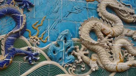 божество : china royal nine dragon wall,stone dragon totem in forbidden city.