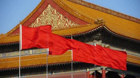 bandeira : Beijing Tiananmen,flying flag,China Political center.