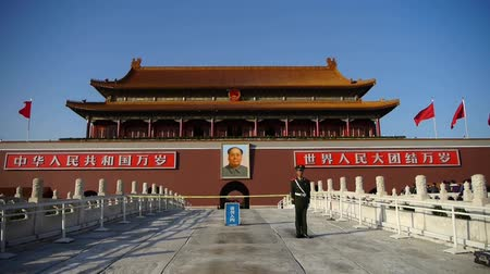 peking : China Police on Beijing Tiananmen