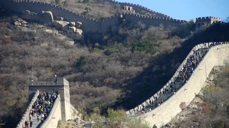 zeď : Great wall,China ancient defense engineering