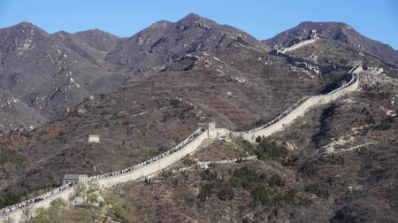 zeď : Great wall,China ancient defense engineering.
