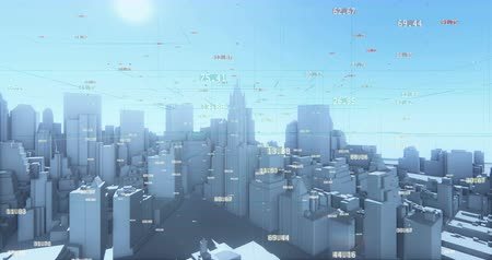 architektura : 4k flying through 3d urban building and skyscrapers,a financial tech digital data globe,tech network,complexity and data flood of modern digital age.Business figures.economic index,Stock Market.