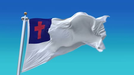 baptism : 4k Seamless Christian Flag with flagpole waving in wind,fully digital rendering,The animation loops at 20 seconds,flag 3D animation. Stock Footage