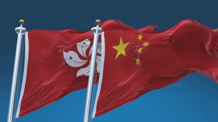 yumuşaklık : 4k Seamless Hong Kong and China Flags with blue sky background, A fully digital rendering, The animation loops at 20 seconds Stok Video