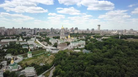монастырь : Aerial view of Kiev-Pechersk Lavra Ukrainian Orthodox Monastery