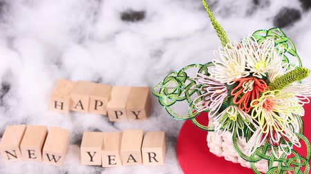 leden : Happy new year image