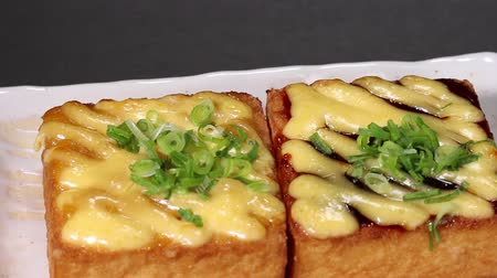 tofu : Atsuage ,Thick Fried Tofu with Cheese