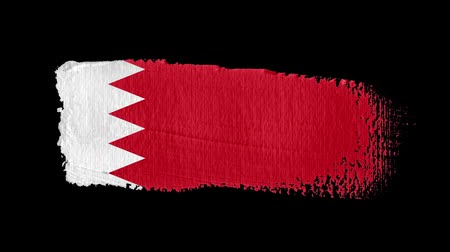 Bahrain flag painted with a brush stroke Stok Video