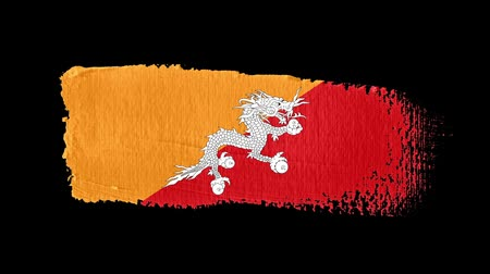 bhutan : Bhutan flag painted with a brush stroke Stock Footage