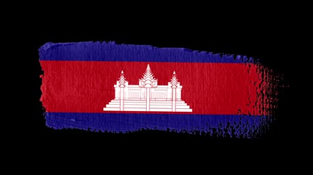 Cambodia flag painted with a brush stroke Stok Video