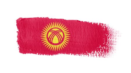 nádech : Kyrgyzstan flag painted with a brush stroke