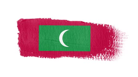 холст : Maldives flag painted with a brush stroke