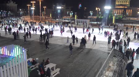 Ice skating rink in Moscow, November 2015