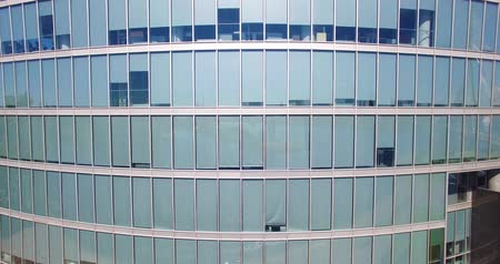 skyscraper :  Skyscraper. Windows Stock Footage