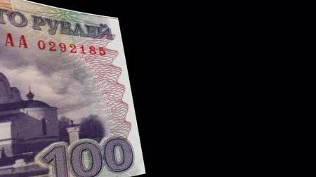 stiff : Transnistria banknote Wiper Video Effect simulates Transnistria Money banknote Transition from left to right with alpha channel Stock Footage