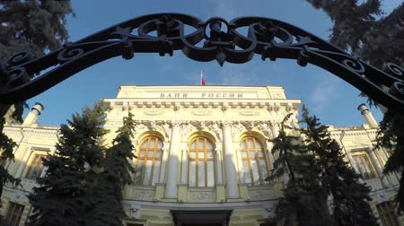 saray : MOSCOW, RUSSIA - OCTOBER 5, 2015: The Central Bank of the Russian Federation.