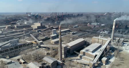 demirli : Industrial landscape from a height of 120 meters.