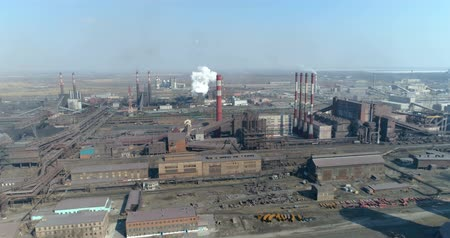 demirli : Panorama of the metallurgical plant from a height of 120 meters. Stok Video