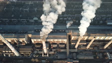 cooling : Smoke pipes TPP. Aerial
