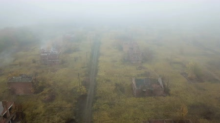 неполный : Abandoned village. Aerial survey
