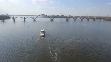 rivulet : Pleasure boat on the Dnieper River