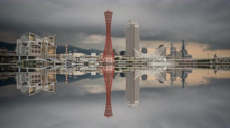 sahte : Kobe skyline time lapse at the port, stormy clouds with reflection Stok Video