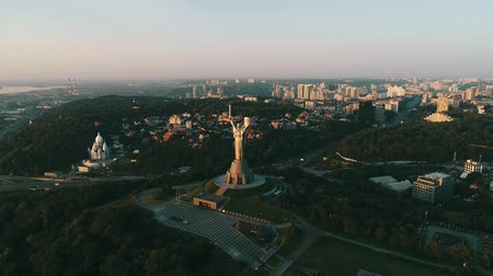 пьедестал : Mother Motherland monument in Kiev. Historical sights of Ukraine.