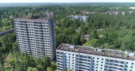 reactor : Aerial view of Pripyat ghost town. Nuclear accident - Juni 2017: 30km Chernobyl exclusion zone, Ukraine
