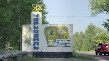 reactor : Chernobyl city sign. Chernobyl nuclear disaster, catastrophe - Juni 2017: 30km Chernobyl, exclusion zone