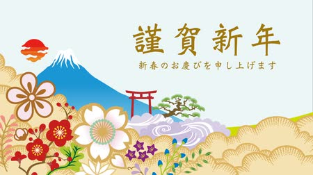 fuji : Traditional Japanese New Year animation with Japanese greeting words motion graphics. Japanese text means Happy new year, Please let me express the greetings of the new year to you.