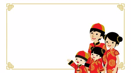 ukłon : Growing line frame and animated Cartoon Chinese family