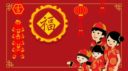 ukłon : Animation of Chinese New year Family, Decorative motion background-Chinese words mean blessing (Big one) and lucky (Above the firecracker).