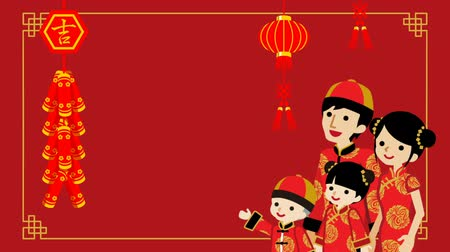 firecracker : Animation of Chinese Family with drooping Firecracker Ornament - Chinese word means lucky Stock Footage