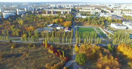 вертолет : Aerial view to residential area and park in Kharkiv, Ukraine