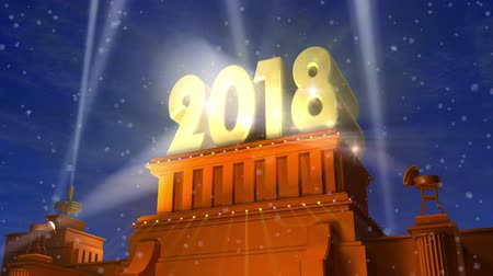 Новый год : Creative abstract New Year 2018 celebration concept: 3D render illustration of the shiny golden 2018 text on pedestal at night with fireworks in cinema style